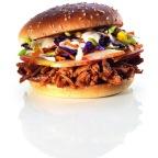 In der Testphase in Genf und Zürich 815 Pulled Pork Burger pro Tag